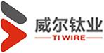 Baoji Titanium Wire Industry Co., Ltd.